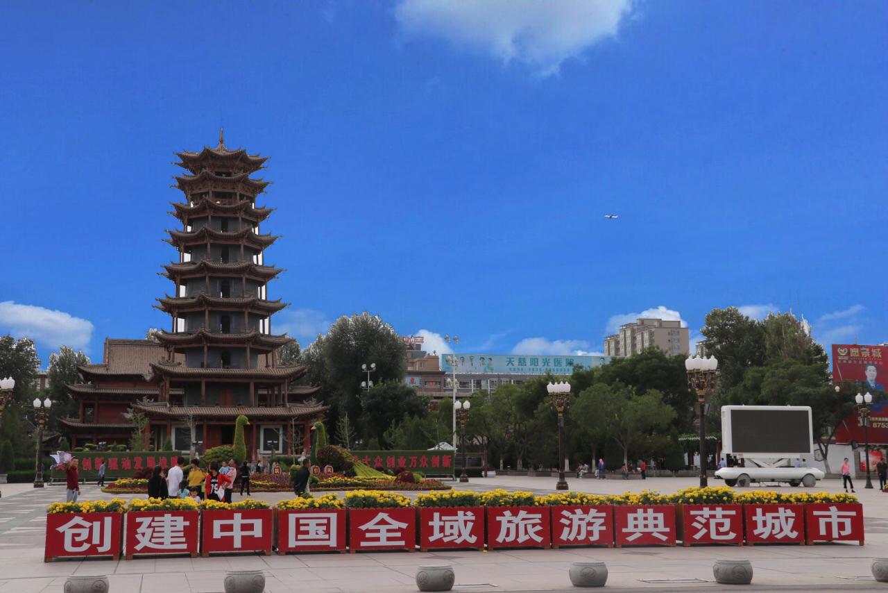 丝路明珠   古城甘州