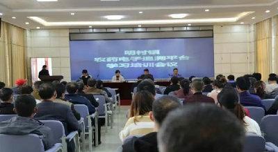 【平度社区教育】明村镇举办农药电子追溯平台学习培训会